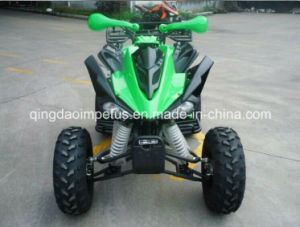 CE Approved 110cc Quad for Children pictures & photos