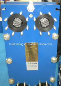 Marine Plate Type Fresh Water Cooler pictures & photos