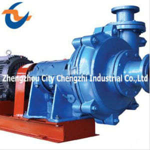 Zj Slurry Pump for Mining with High Quality pictures & photos