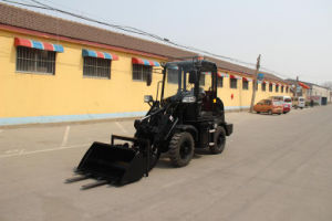 Farming Machine Farming Loader for Sale Best Offer pictures & photos