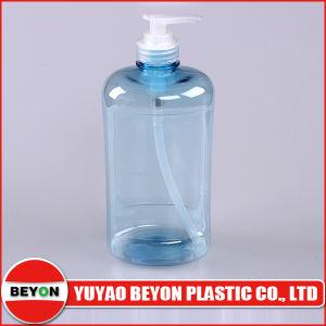 600ml Pet Plastic Lotion Pump Bottle (ZY01-D102) pictures & photos