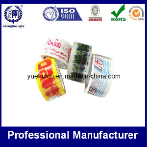 Low Noise Printing Tape with OEM Design pictures & photos