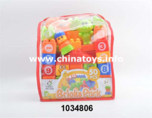 Pattern Blocks, DIY Toy, Educational Toys for School (1034802) pictures & photos