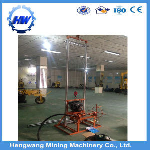 High Effiency Small Portable Water Well Drilling Rig pictures & photos