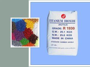 Rutile Titanium Dioxide R1930 Similar to R-5566 Titanium Dioxide pictures & photos