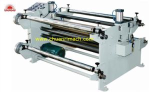 Adhesive Tape and Protective Film Heating Laminating Machine pictures & photos