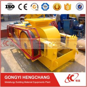 China Double Roller Crusher for Coal, Chemical, Slag, Clay, Limestone pictures & photos