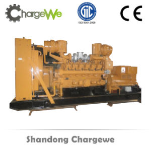 Gas Fired Co-Generator Type 500kw Biomass / Biogas Natural Gas Generator with CHP pictures & photos
