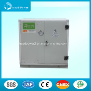 Floor Standing Water Cooled Water Chiller Cooling System pictures & photos