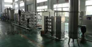 Water Purifying Machine (Water Treatment Machine, Water Purification Machine) pictures & photos