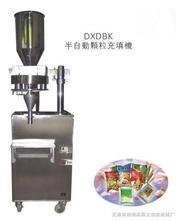 Semi-Automatic Sachet Packing Machine for Powder Granules pictures & photos