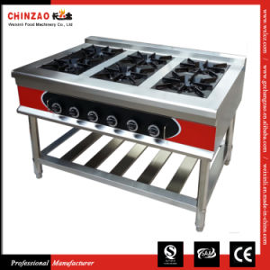 Free Standing Commercial Gas Cooker with 6 Burners pictures & photos