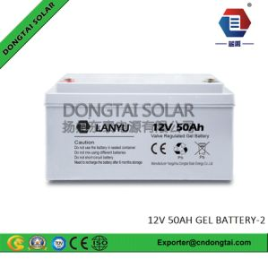 Solar Street Light System 12V 50ah Gel Battery pictures & photos