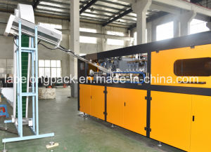 Automatic Blowing Molding Machine for Water pictures & photos