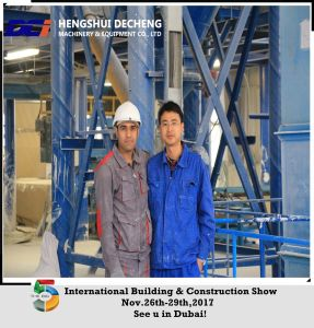 Reinforced Gypsum Board Machine pictures & photos