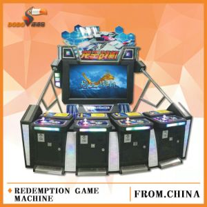 Hot Sales Amusement Lottery Game Machine Star Fighter Arcade Game Machine pictures & photos