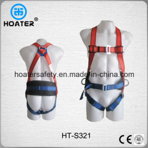 2017 Safety Harness Price of Safety Belt with Lanyard pictures & photos