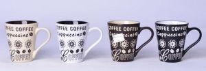 White Color 12oz Cone-Shape Good Quality Stoneware Mug pictures & photos
