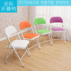 Folding Garden Chair with Cushion pictures & photos