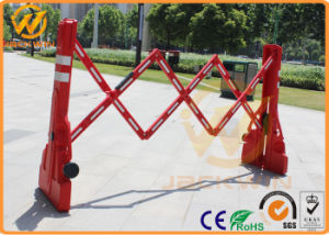 Portable Max 3.9 Meters Expandable Plastic Barricade Yellow Color pictures & photos