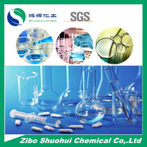Oxiracetam (CAS: 62613-82-5) Pharmaceutical Raw Material pictures & photos