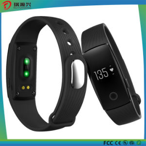 2016 New Product Activity Fitness Tracker Bluetooth Smart Watch Bracelet pictures & photos
