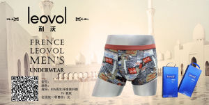 Men Underpants Men Shorts 021