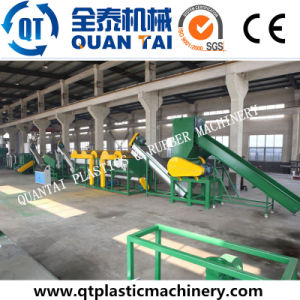 LLDPE Waste Recycling Line pictures & photos