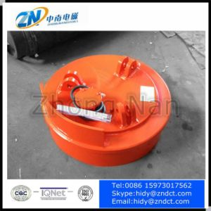 Self Cooling Electromagnetic Iron Separator with High Quality Mc03-50L pictures & photos