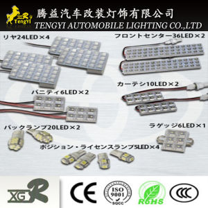 12V High Power LED Quto LED Interior Light for Alphard pictures & photos