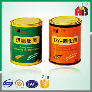 2kg Universal Epoxy Resin Adhesive pictures & photos