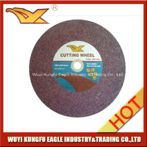 T27 250X3X25.4mm Super Thin Cutting Disc for Metal pictures & photos