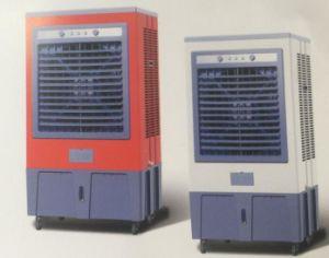 Evaporative Air Cooler pictures & photos