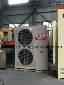Intelligent Fully Automatic Curing Room Control System (Atomization type) (CXS-90E) pictures & photos