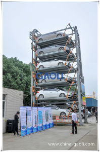Gaoli Steel Structure Multi-Level Auto Car Parking pictures & photos