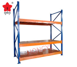 Warehouse Storage Racking System (HY-26) pictures & photos
