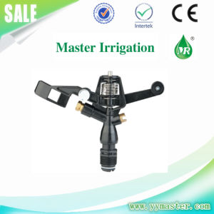 Full Circle Plastic Impact Power Garden Sprinkler (MS-160A)