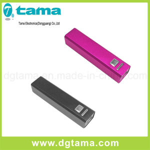 3000mAh USB Portable External Backup Battery Charger Power Bank pictures & photos