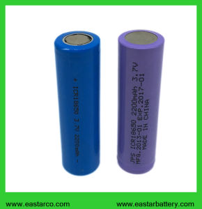 2017 Hot Sale Rechargeable Li Ion Battery 3.7V 2200mAh 18650 Battery pictures & photos
