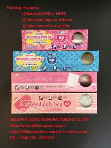 Designed Printing Cake Bag Poly Bag for Bakery pictures & photos