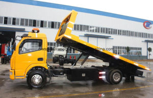5t Road -Block Removal Truck 4X2 Wrecker Truck Price pictures & photos