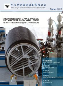 Large Diameter HDPE/PP Structured- Wall spiral Winding Pipe Production Line pictures & photos