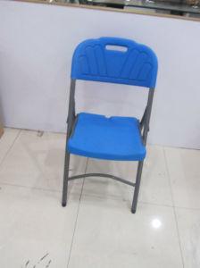 HDPE White Folding Chair Wedding Garden Chair pictures & photos