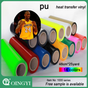 Qingyi Heat Transfer Vinyl Rolls Wholesale for Carving pictures & photos