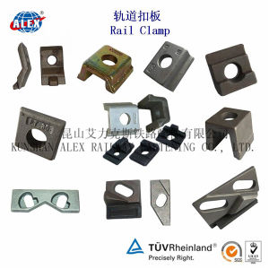 Kpo Rail Clamps in Q235 Material, Plain Oiled