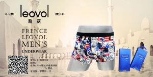 Men Underwears Boxers Prints 013