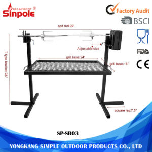 Heavy Duty Adjustable Outdoor Camping Rotisserie Grill with Hexagon Spit Rod pictures & photos