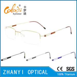 Simple Beta Titanium Optical Glasses (8507)