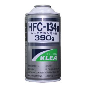 Pure Refrigerant Gas (R134A)