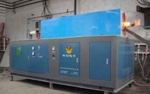 Medium Frequency Furnace for Billet Forging (XZ-100)